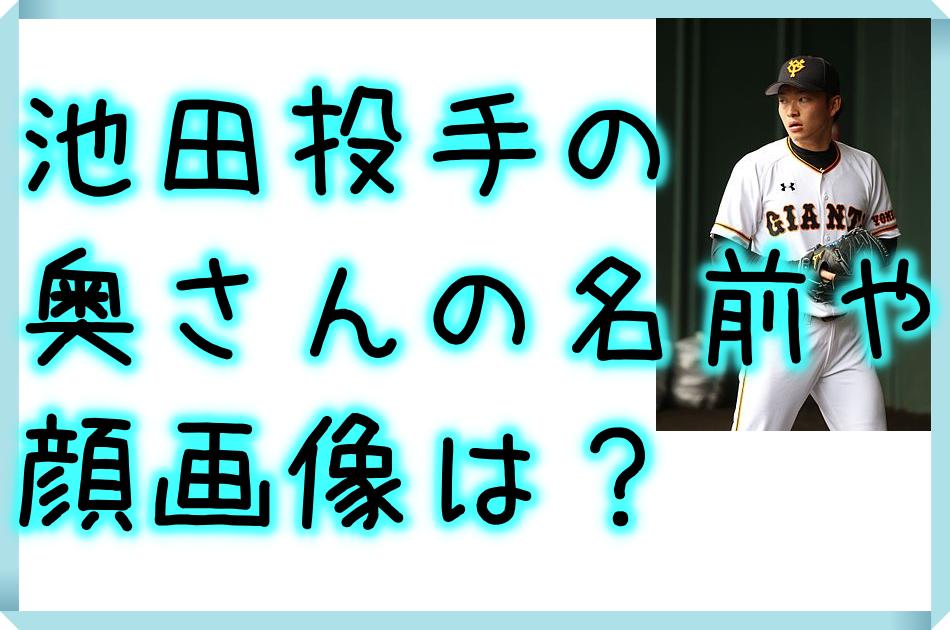 池田駿の画像 p1_21